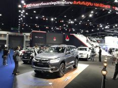 39. Bangkok International Motor Show