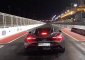 Újabb nagyszerű eredmény egy McLaren 720S-től