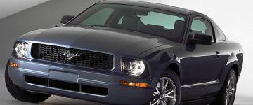 Ford Mustang Coupét nyerhetsz a 2019-es AMTS-en!