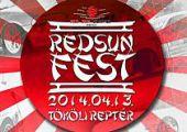 Április 13: újra Red Sun Fest!