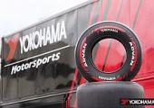 Ezeket a versenyeket támogatja 2020-ban a Yokohama