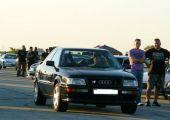 Audi 90TQ